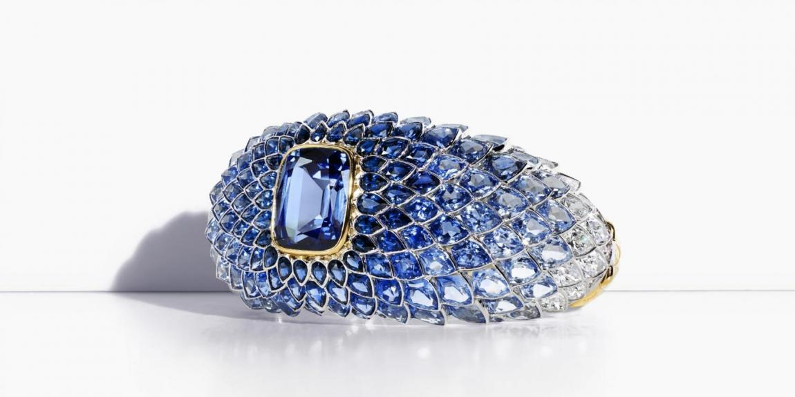 Tiffany 2015 Blue Book Collection: The Art of the Sea