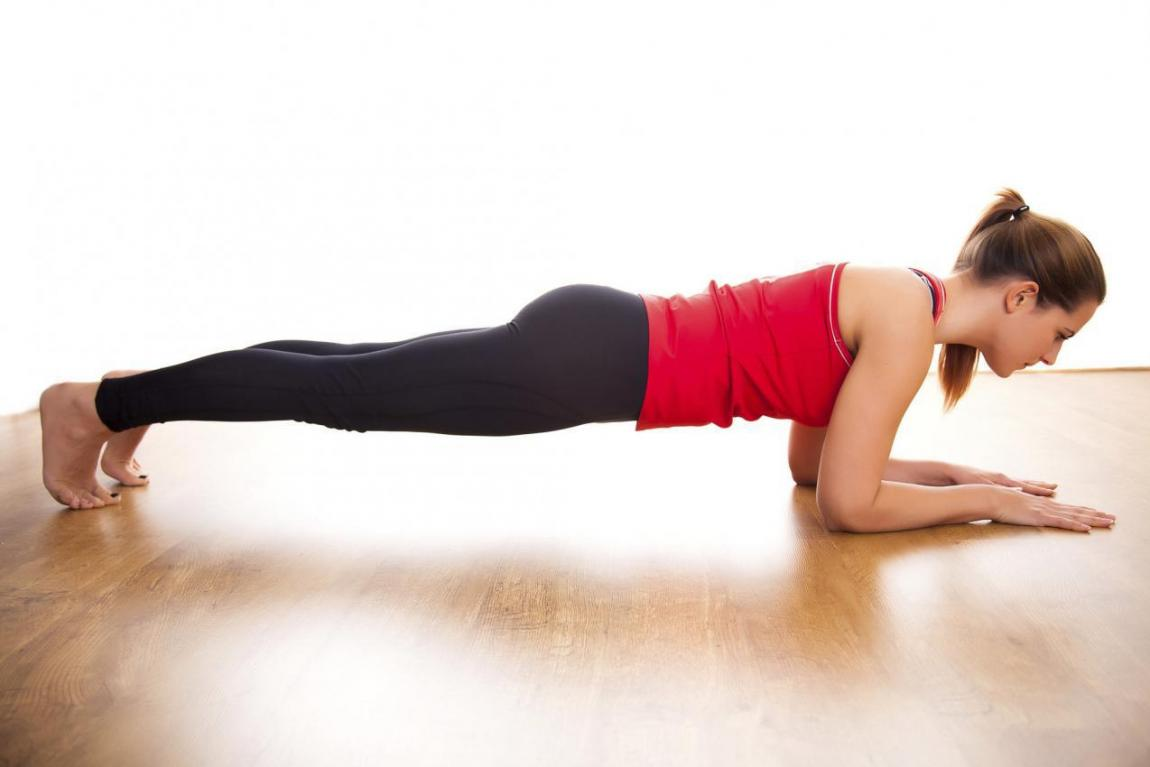 Plank is the best fitness exercise