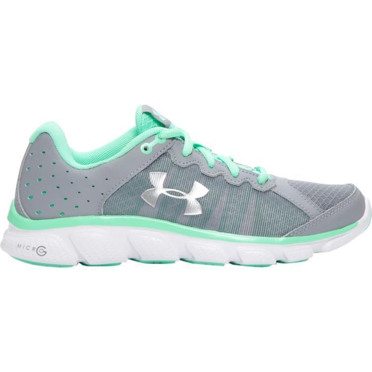 With UNDER ARMOUR You Only Get Better