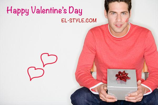 14 coolest gifts for him on St. Valentine